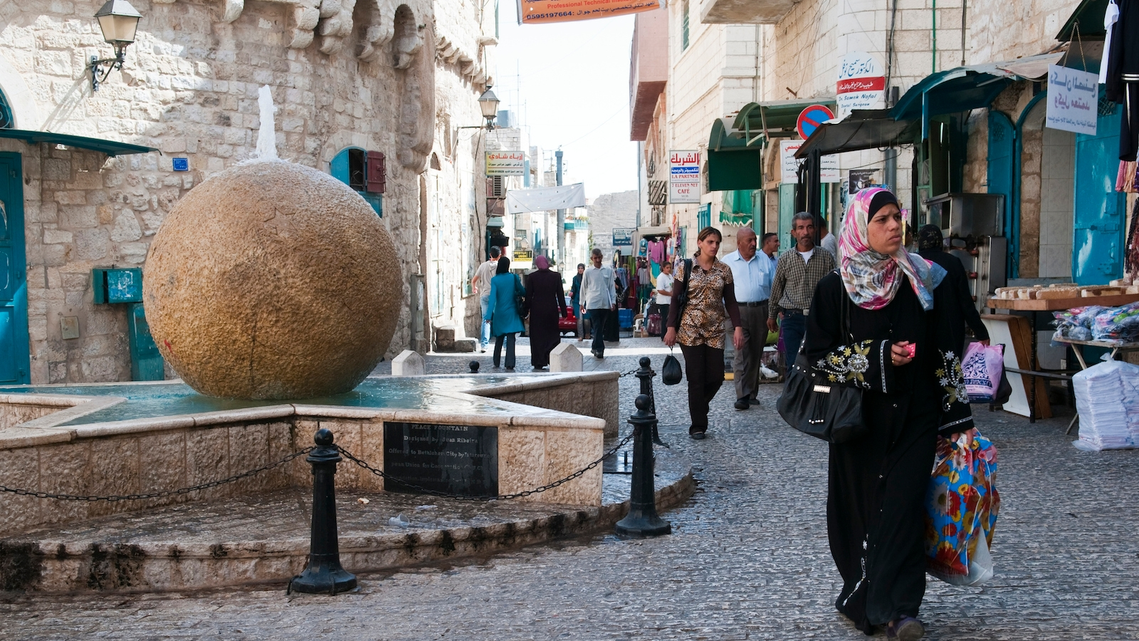Who Are The Palestinians? | My Jewish Learning