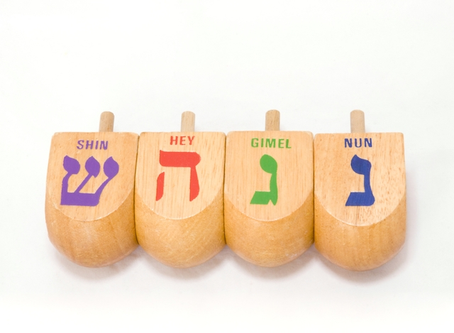 Hanukkah: How To Celebrate The Festival of Lights - My ...