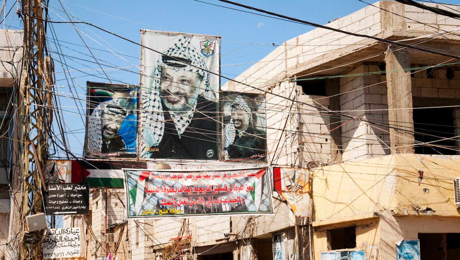 an analysis of the past failures of the palestinian liberation organization What is the palestinian-israeli conflict really about  in all of palestine than from the failures of the secular nationalist palestine liberation organization.