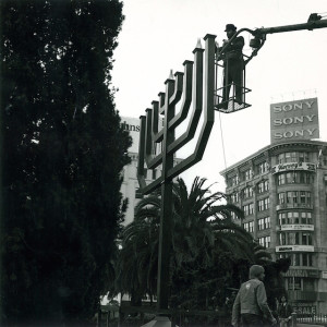 chabad menorah in sf 1985