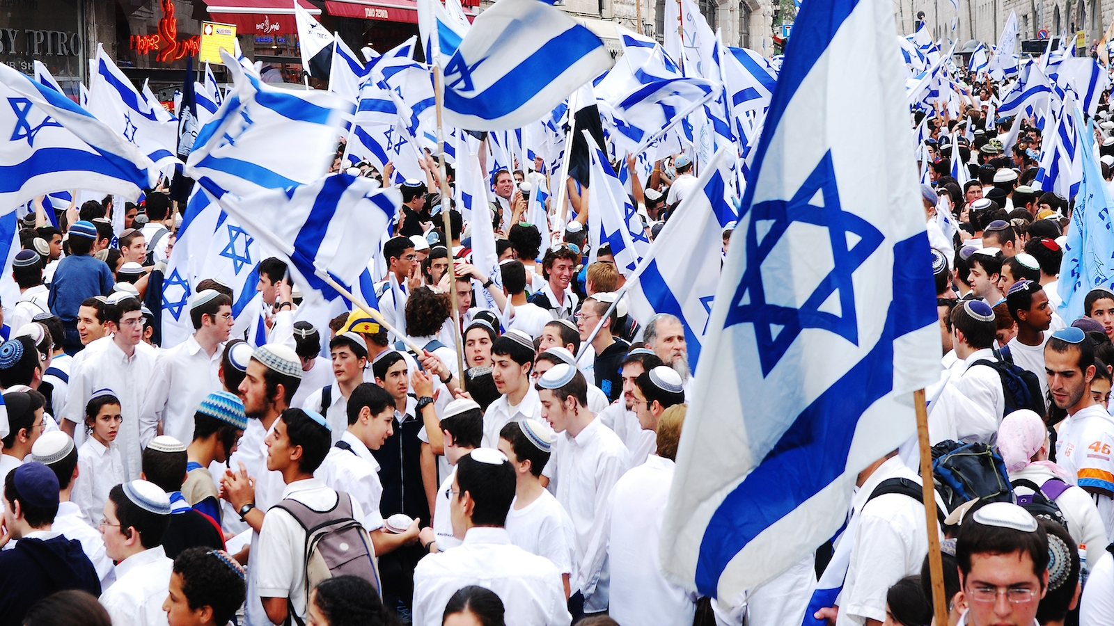 Yom Ha'atzmaut: Israel Independence Day | My Jewish Learning