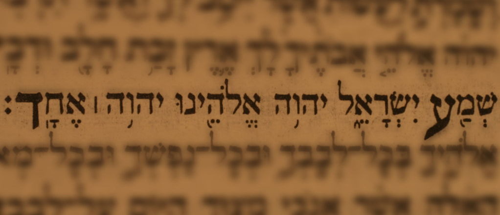 Shema as a Love Story | My Jewish Learning