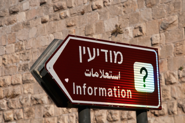hebrew arabic english information sign israel