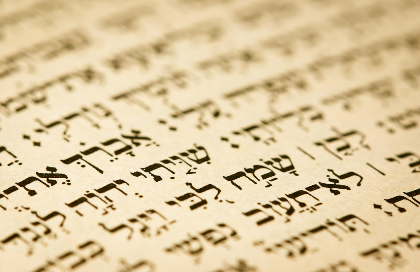 Hebrew letters are beautifully written.