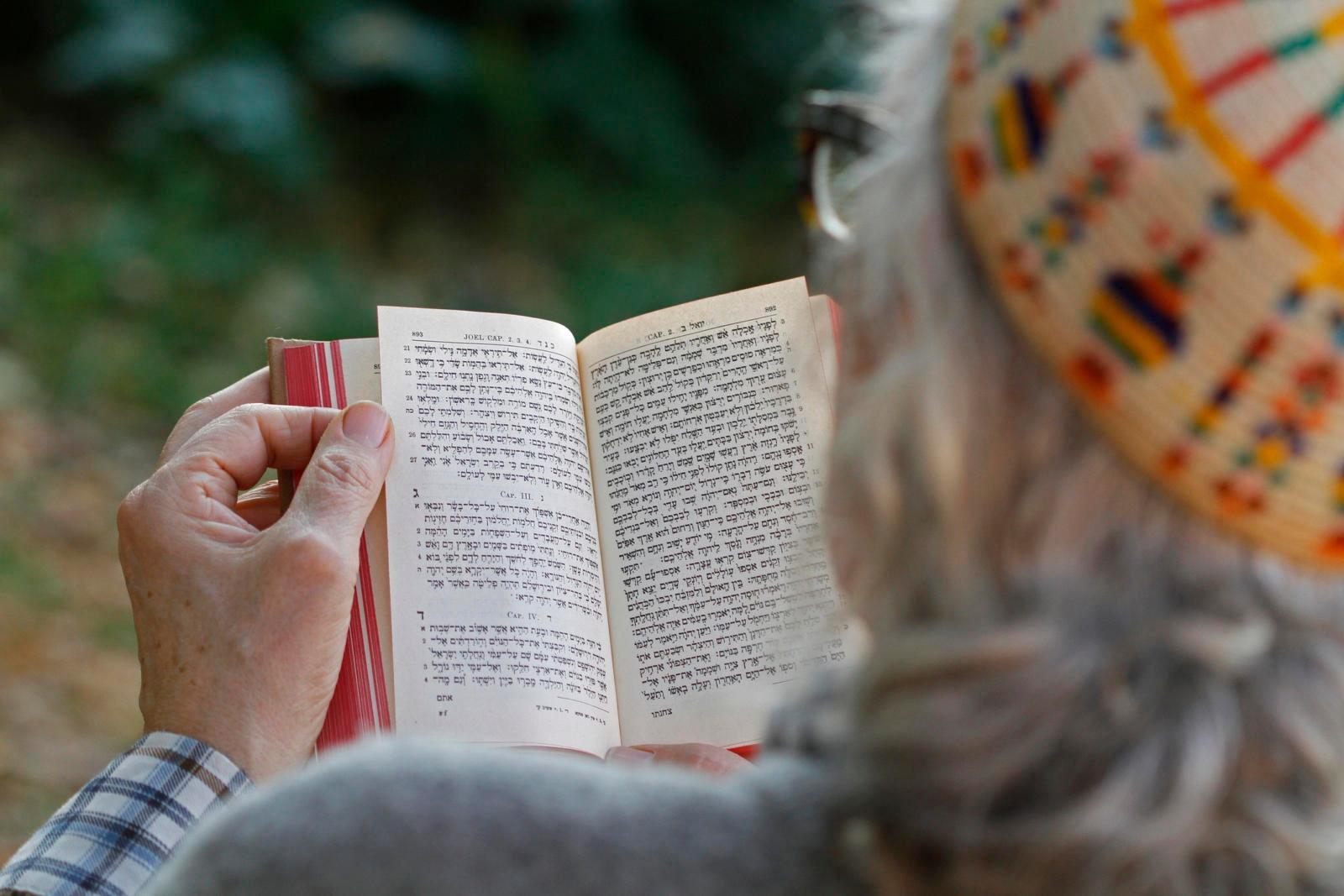 adult book jewish