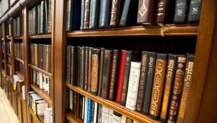 jewish texts, books, sifrei kodesh