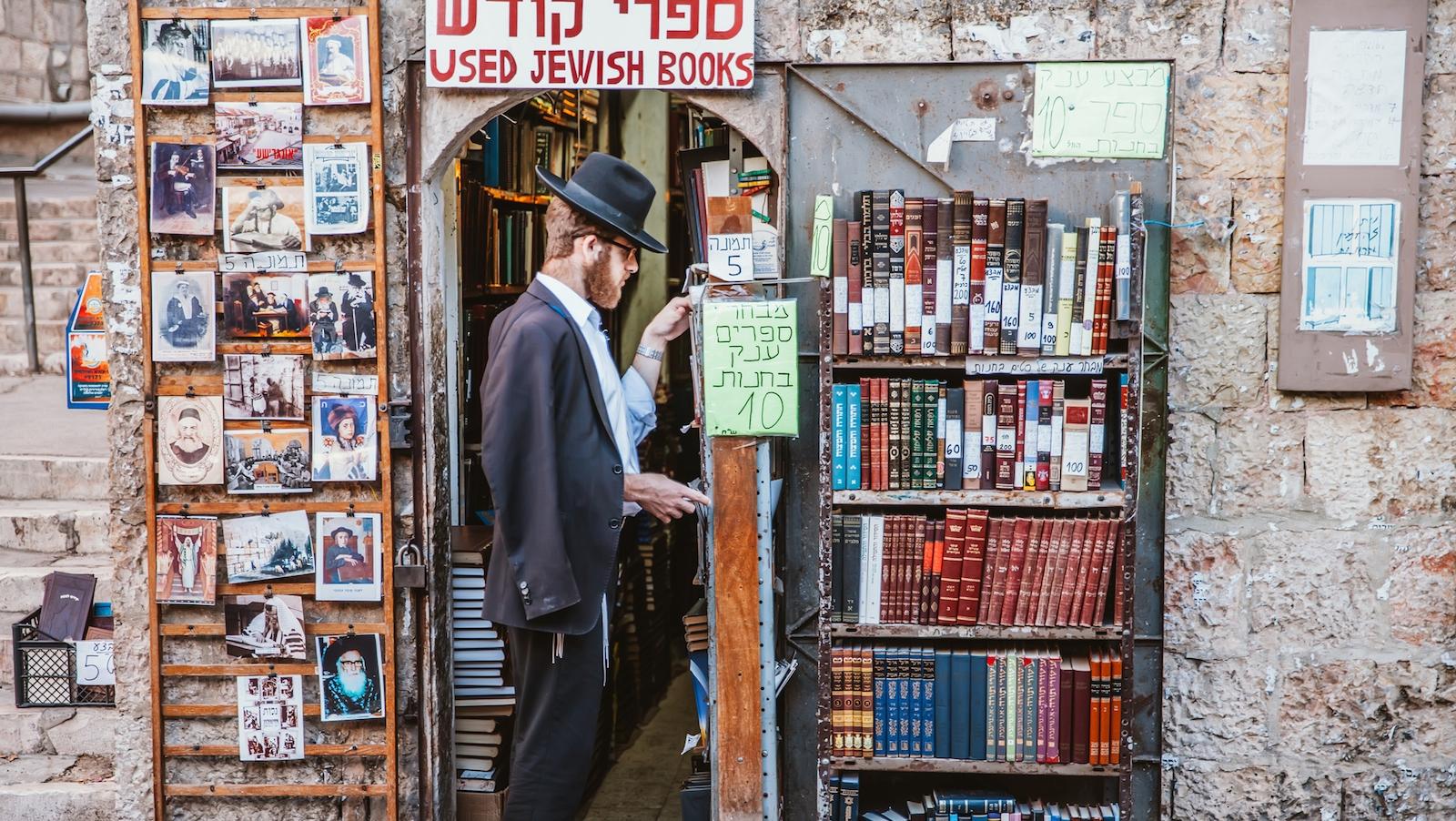 Amazon Best Sellers: Best Children's Judaism Books