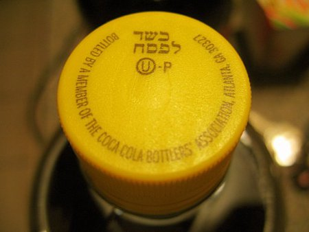 "This Coca-Cola cap bears the Orthodox Union's kosher-for-Passover symbol, a ""U"" in a circle next to a ""P."" Above are the Hebrew words ""kasher l'Pesach."""