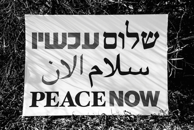 Peace Now sign in Hebrew, Arabic, and English