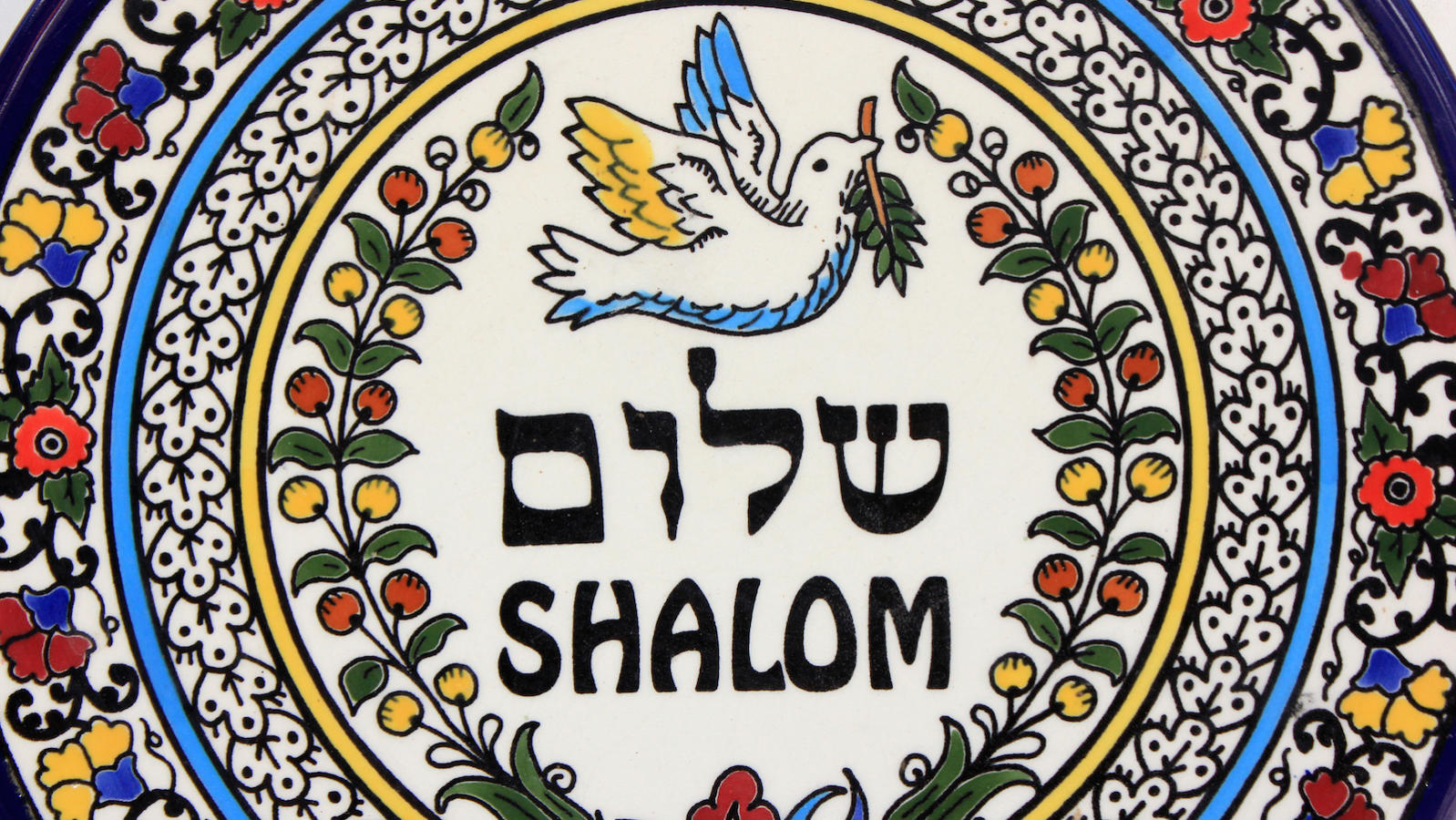 shalom peace in hebrew my jewish learning