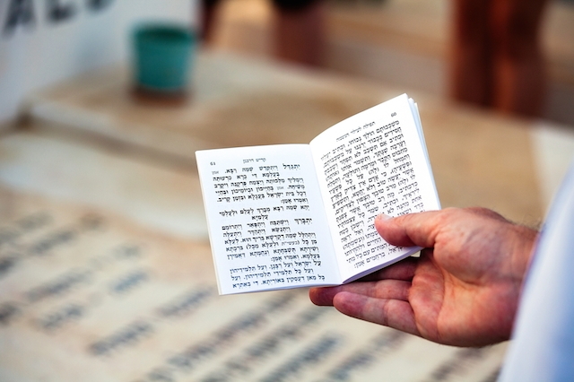 Jewish Prayer book-Kaddish