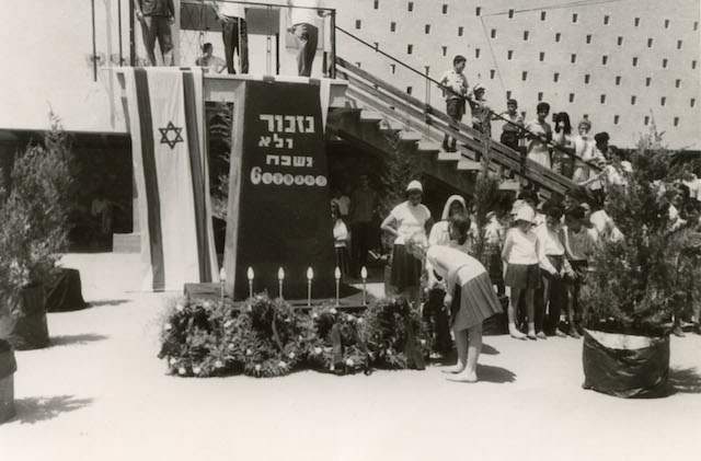Yom Hashoah ceremony in the Israeli town of Kiryat Gat, 1963. (PikiWiki Israel/Wikimedia Commons)