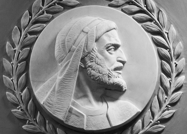 Depiction of Maimonides in the U.S. Capitol. (Wikimedia Commons)