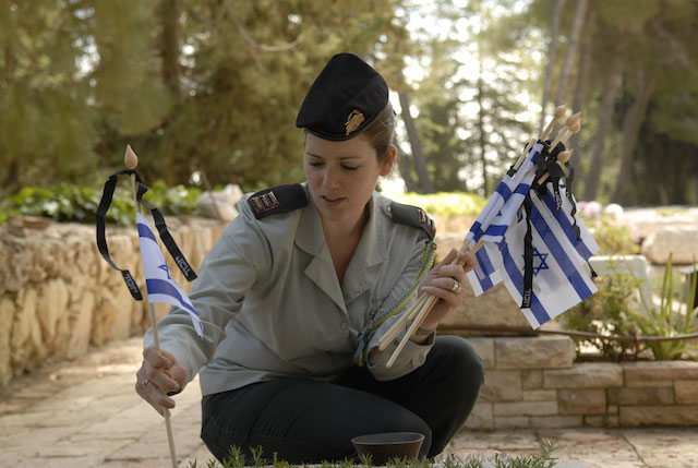 Yom Hazikaron Israel Memorial Day