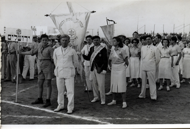 The Jerusalem delegation to the Maccabiah in Tel Aviv, 1933. (PikiWiki Israel)