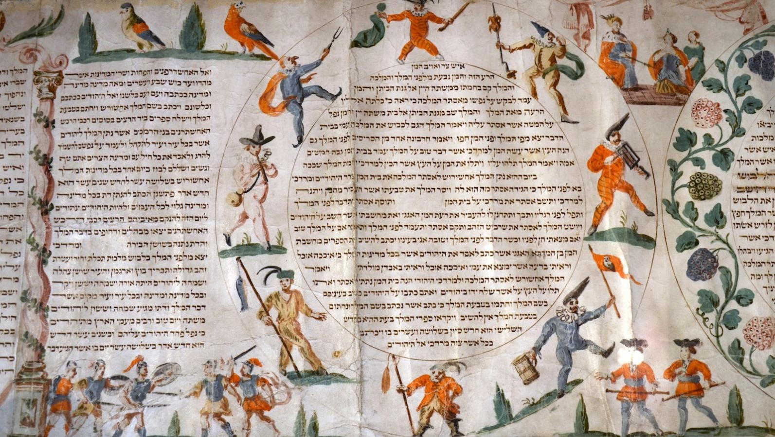 Section Of An 18th Century Scroll Esther Joods Historisch Museum In Amsterdam Wikimedia