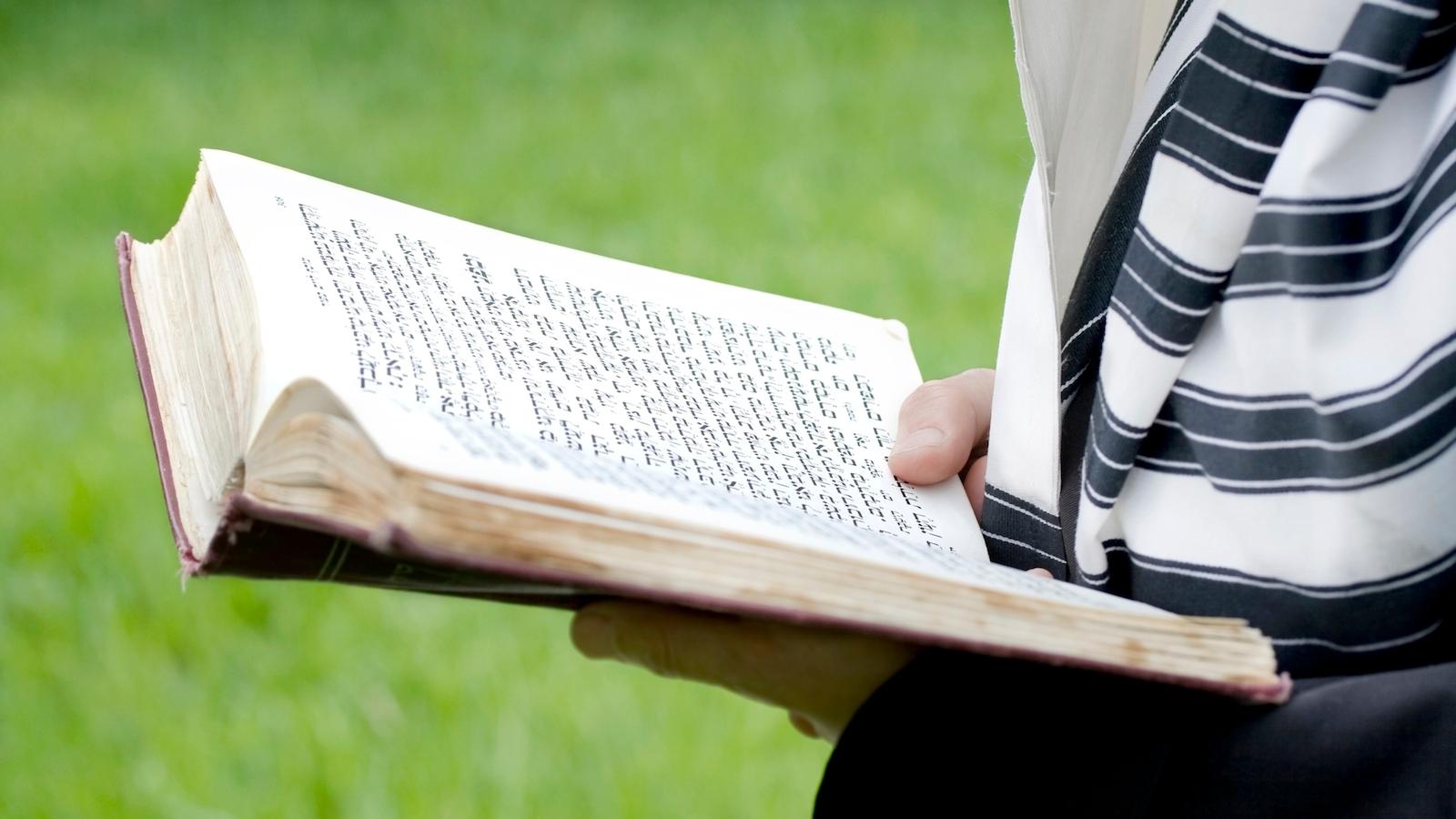 Siddur Contents: Shabbat & Holiday Liturgy | My Jewish Learning