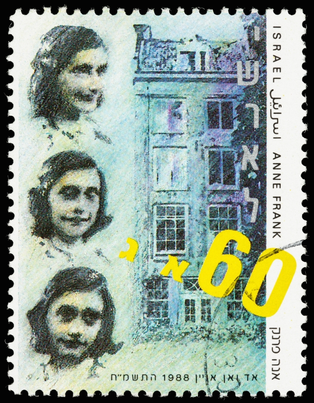 A 1988 Israel postage stamp memorializing Anne Frank, holocaust victim.
