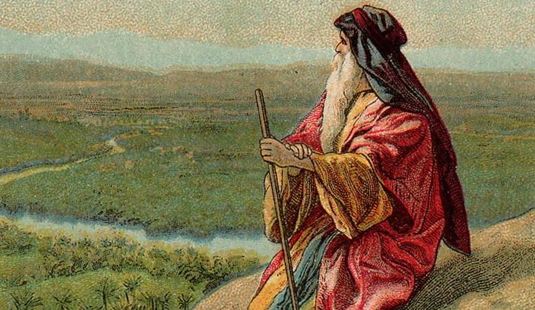 Deuteronomy Moses Nebo