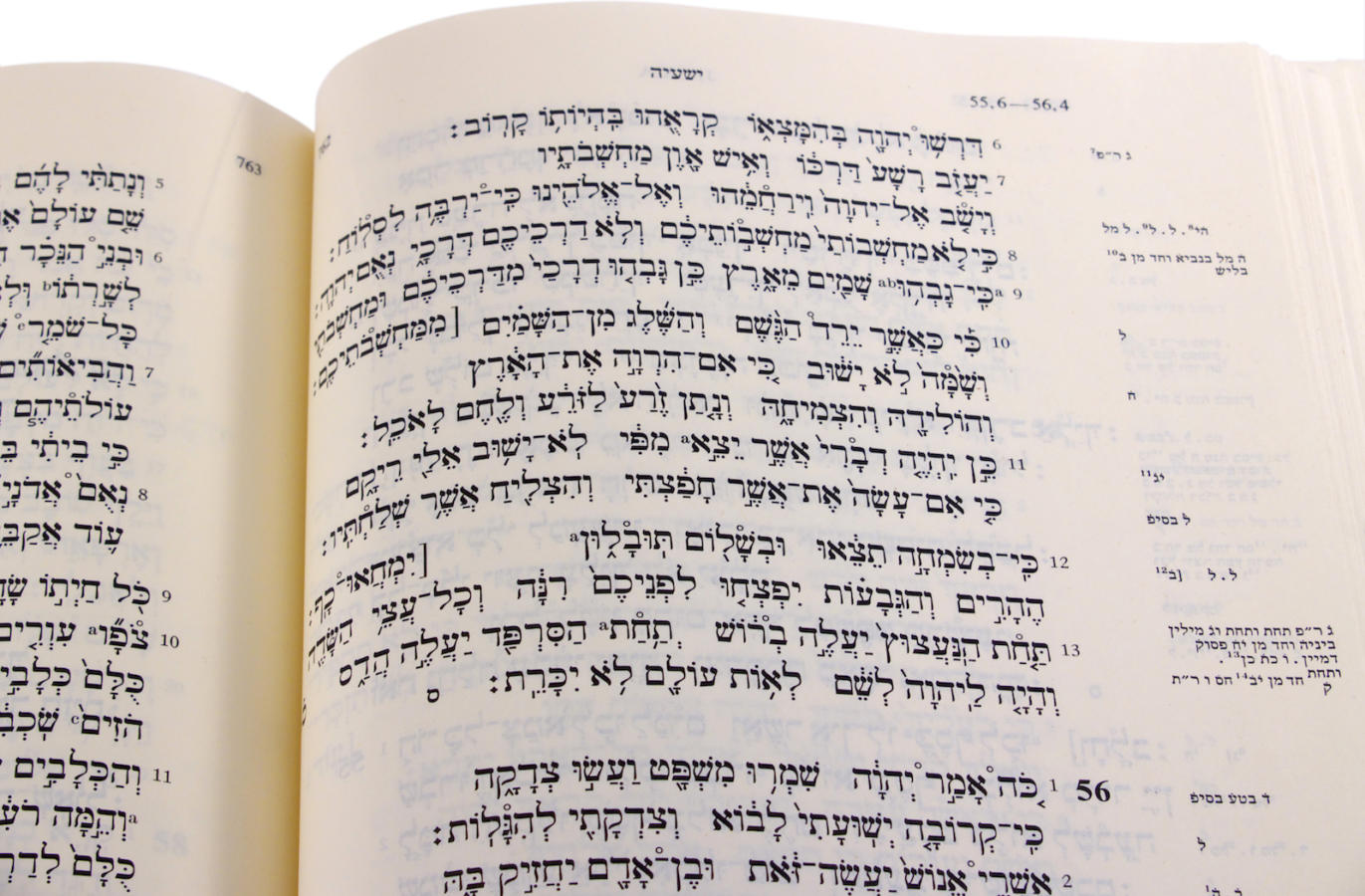What Is the Haftarah, and Why Do We Read It? | My Jewish