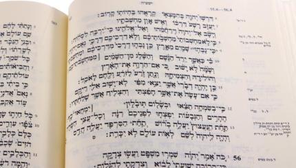 Isaiah Hebrew bible