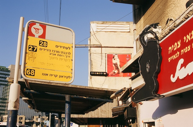 """A """"red light"""" bar in Israel. (Wikimedia Commons)"""