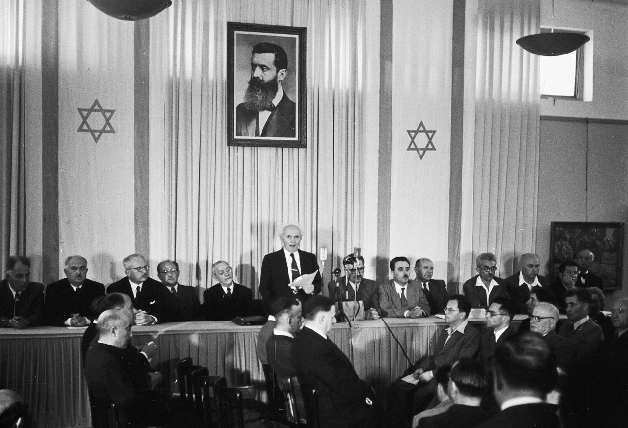 Modern Israeli History A Timeline My Jewish Learning
