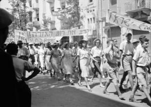 Jews demonstrating against the White Paper in Jerusalem, May 18, 1939. (Wikimedia Commons)