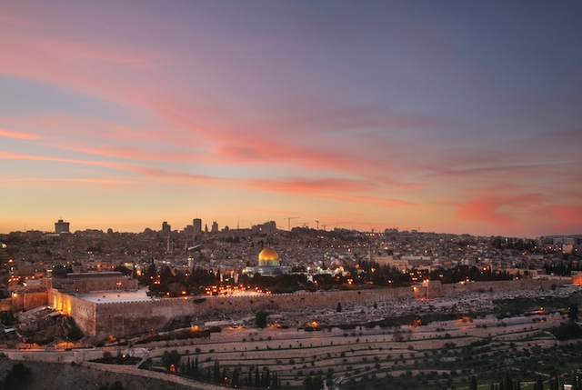 Panoramic view of Jerusalem. Israel