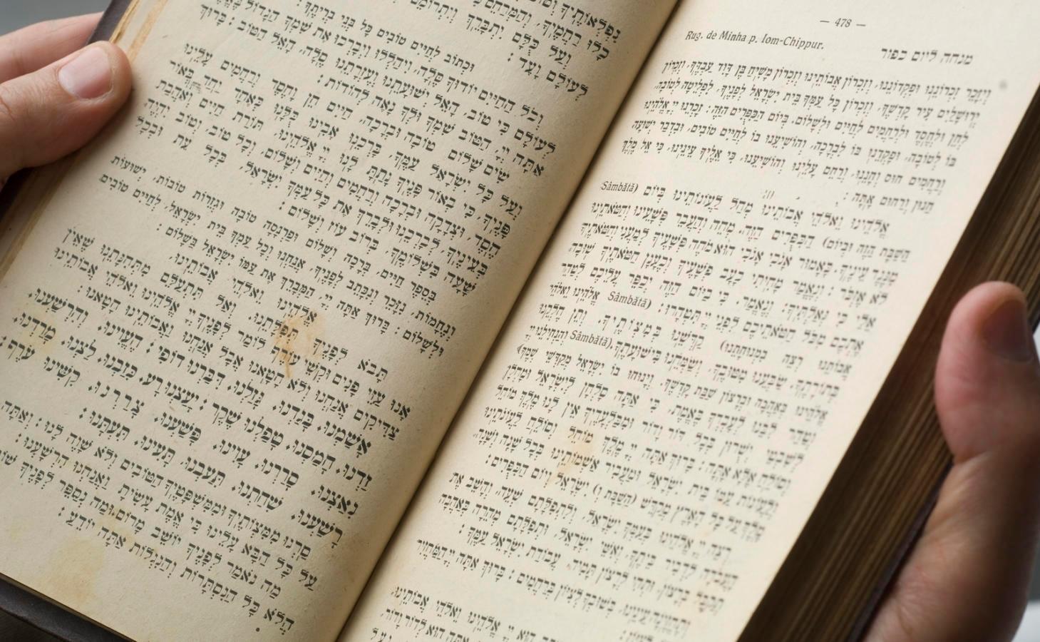 Siddur: Jewish Prayer Book | My Jewish Learning