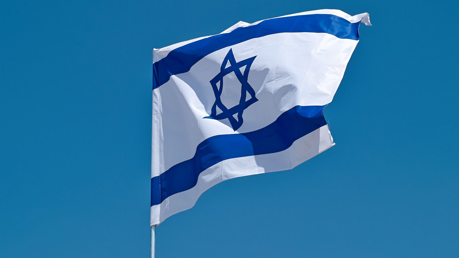 Image result for israel flag