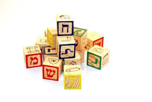 Hebrew Blocks