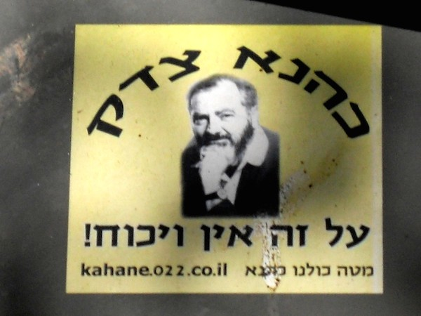 "A sticker posted in Jerusalem says ""Kahane was right. About that, there's no debate."" (Wikimedia Commons)"