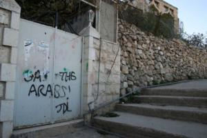 Pro-JDL graffiti left on a Palestinian home in the West Bank. (Flickr)