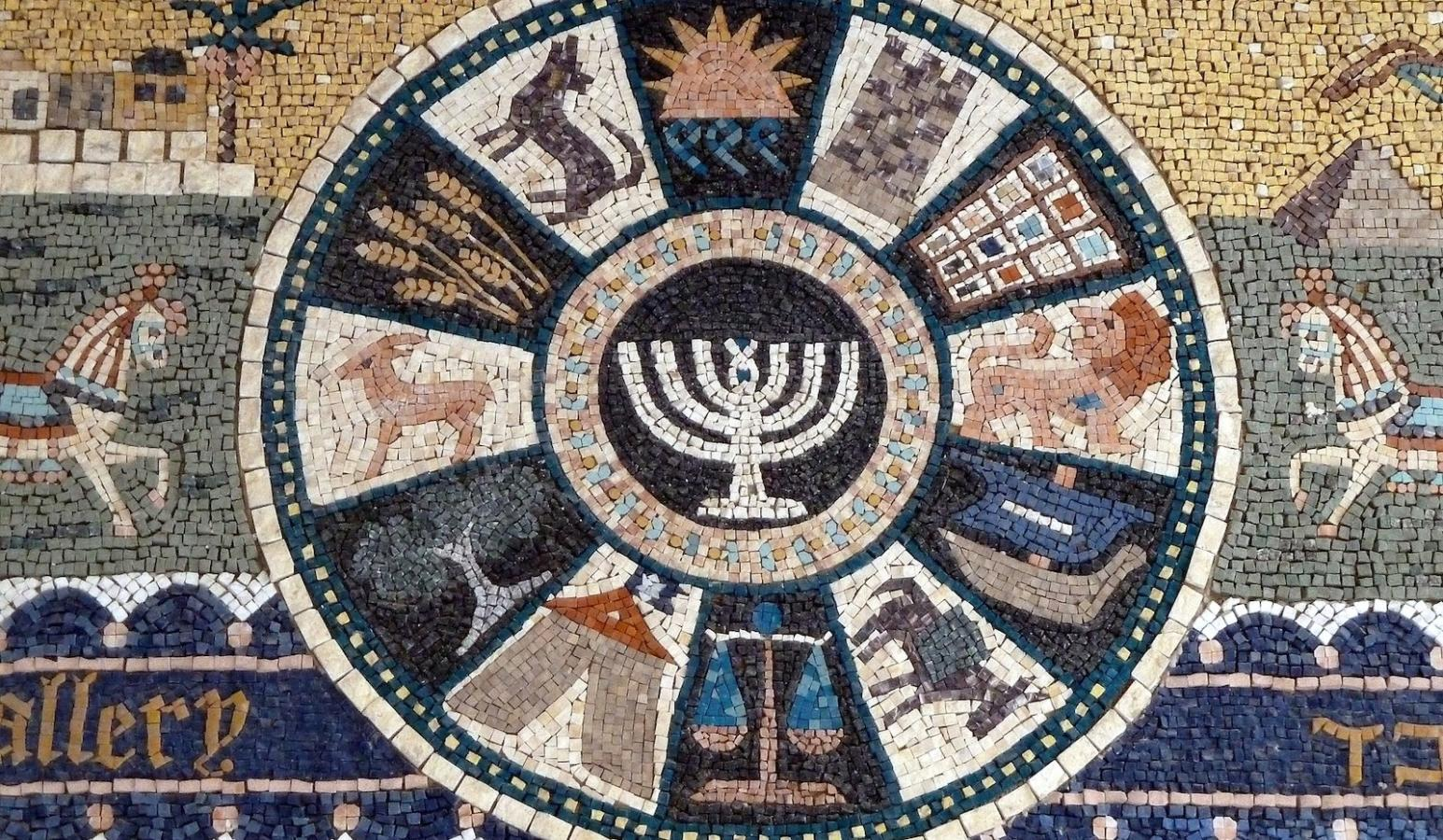 The 12 Tribes My Jewish Learning
