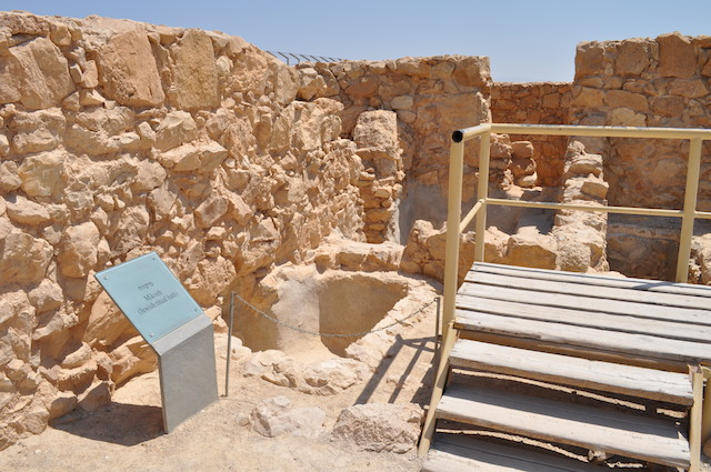 The mikveh at Masada, in Israel. (Wikimedia Commons)