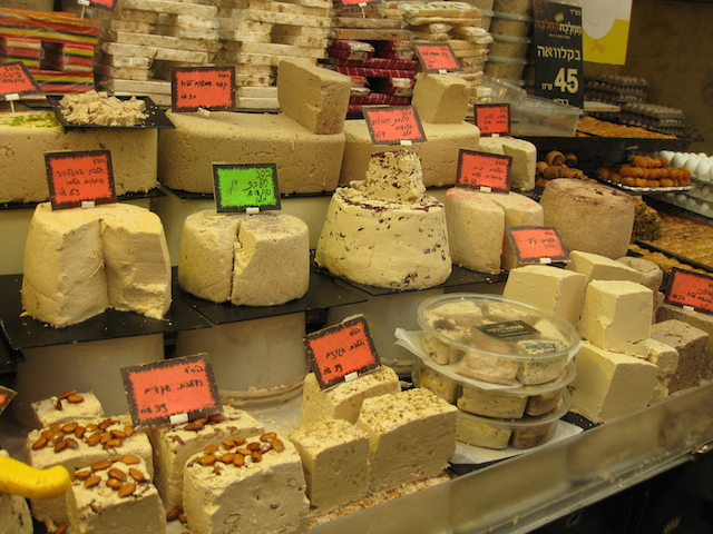 Halva on display at the Mahane Yehuda market in Jerusalem. (Wikimedia Commons)
