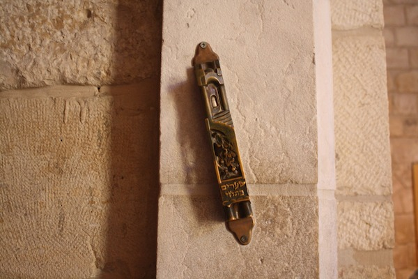 Ask The Expert Slanted Mezuzah My Jewish Learning