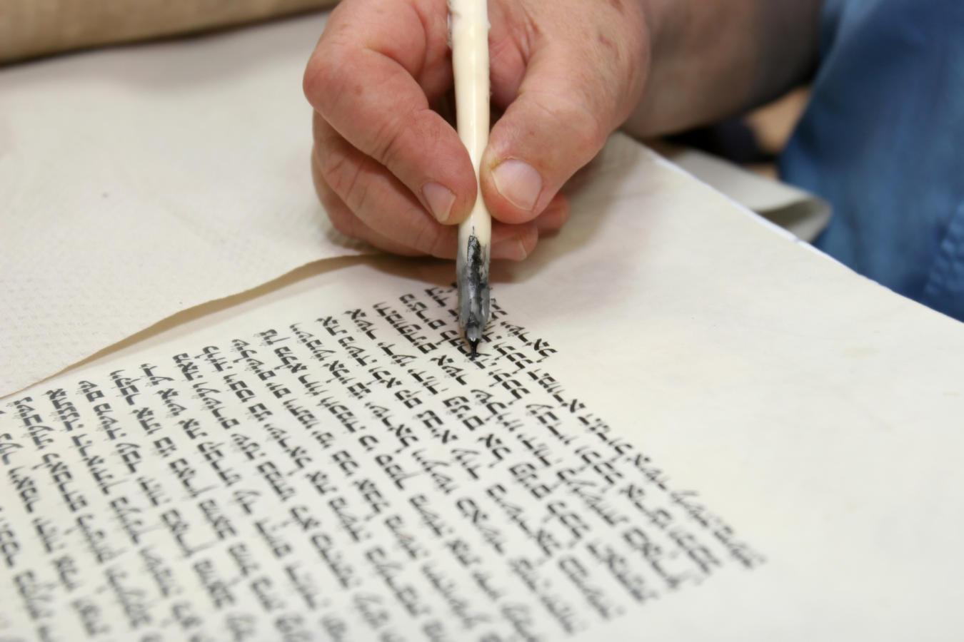 mitzvah to write a sefer torah