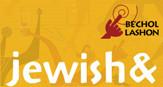 Jewish&