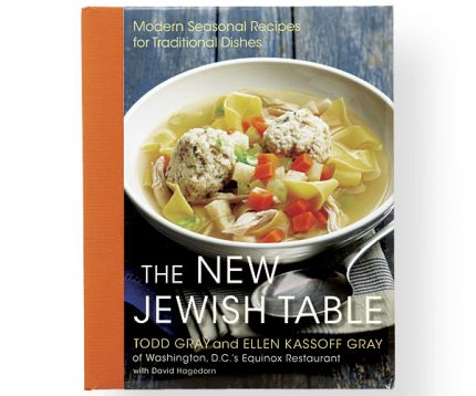 051122027-01-new-jewish-table-cookbook_xlg_lg