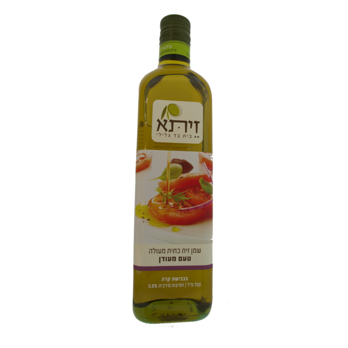Zeta Virgin Olive Oil