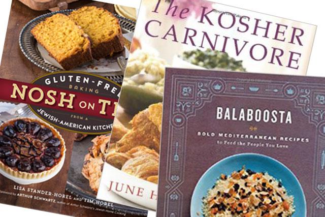 Hanukkah 2014 Delicious Giveaway