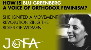 JOFA has been working on resolutions for the agunah problem since its inception. Come hear Blu Greenberg talk about her vision for this issue at the December 8 JOFA conference. Register today!