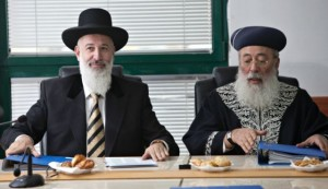 Photo of current Israeli Chief Rabbis by Olivier Fitoussi