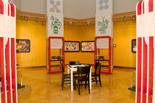 Project Mah Jongg at the Museum of Jewish Heritage