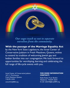 Israel Center for Conservative Judaism Marriage Equality Ad