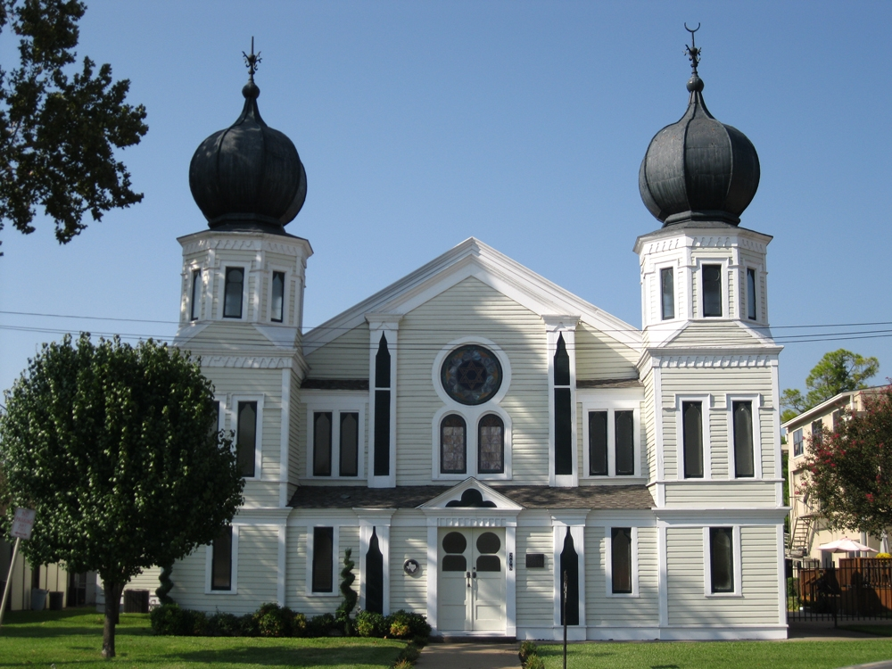 Temple Beth-El, in Corsicana, Texas, is notable for its twin onion domes.