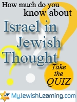 land of israel quiz