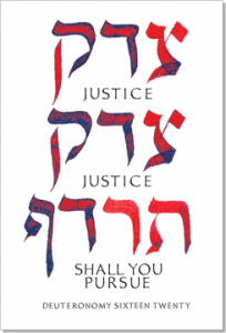 Justice-shall-you-pursue-204x300
